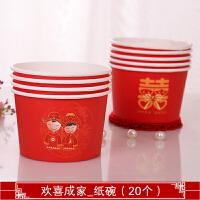 结婚庆用品婚宴一次性加厚红色纸杯中式婚礼喜庆敬茶杯水杯喜杯子 抖音