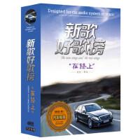 汽车CD碟片车载cd光盘正版2019流行歌曲中文dj经典老歌音乐唱片