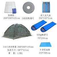 单兵帐篷户外2人3人-4人野营情侣自驾游冬季防雨迷彩双人加厚保暖