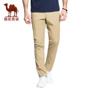 骆驼男装 2018春季新款时尚青年微弹棉质直筒中腰休闲裤长裤男