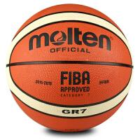 Molten摩腾 室内外橡胶篮球 比赛训练 GR7/GR6/GR5
