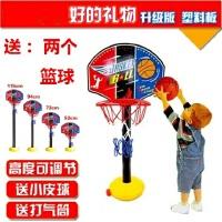 小孩篮球架3岁以下儿童玩具1-2岁宝宝玩具男孩子到两周岁半益智力