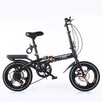 折叠自行车 男女式6/20寸变速减震小型超轻便携儿童学生单车 16寸黑色一体轮变速碟刹 赠*包