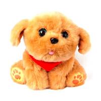 抱抱旺儿童电动毛绒智能机器狗对话萌宠玩具早教益智声控电子宠物 抱抱旺