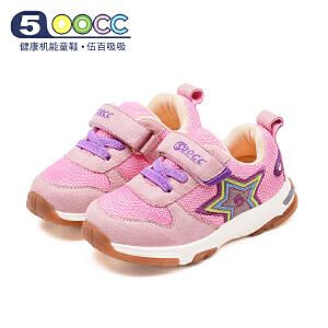 500cc机能鞋女童鞋2018春秋新款1-3-6岁透气软底男女宝宝学步鞋