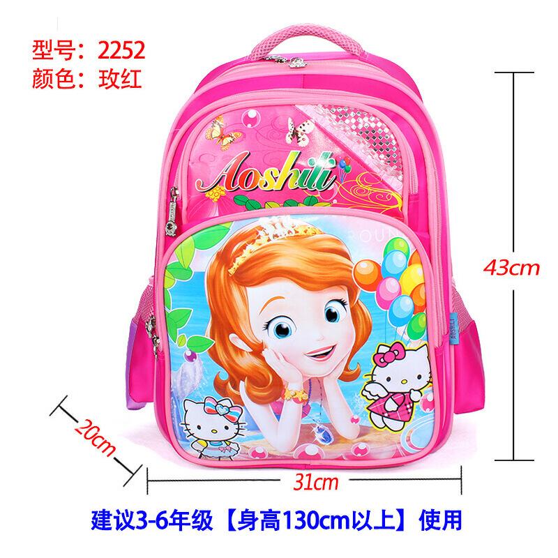 小公主苏菲亚书包 卡通可爱双肩背包3-4-5-6年级 儿童书包小学生