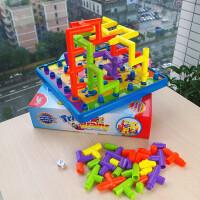 管道迷宫智力亲子互动玩具益智早教游戏空间思维逻辑男孩女孩礼物