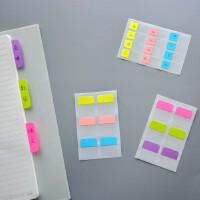 创意彩色便利贴纸质+PVC透明索引贴 分类N次贴荧光可写指示标签贴