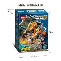 儿童节礼物 男孩英雄工厂5.0/6.0翼豪XL机华光喷气机女王兽合体兼容乐高玩具