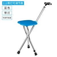 老人拐杖椅子多功能拐�E三脚折叠助行器带坐拐棍手杖拐杖凳子SN8340