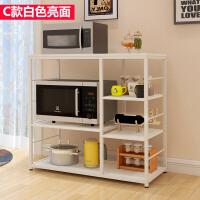 厨房置物架微波炉架子多层多功能收纳架落地架餐边柜 C款白色亮面 90厘米宽