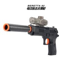 儿童玩具枪电动连发水弹枪男孩仿真沙漠之鹰可发射水晶枪