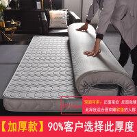 乳胶床垫泰国家用加厚双人床1.5m床褥记忆棉榻榻米海绵床垫软垫 180×200cm床(泰国乳胶 舒适享受 久睡不塌