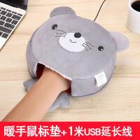 发热鼠标垫冬天usb暖手 冬季保暖加热宝加厚电脑桌鼠标套大手套