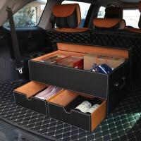汽车用后背整理后备箱储物盒车载尾箱收纳箱子多功能车内用品鞋盒