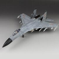 小号手拼装仿真1/144 歼11B战斗机J11B歼击机03915飞机模型