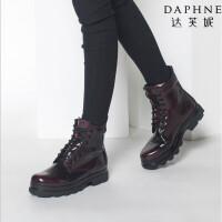 Daphne/达芙妮靴子低跟防水台交叉绑带马丁靴