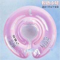 婴儿游泳圈脖圈新生儿颈圈宝宝脖子浮圈婴幼儿童脖圈可调0-12个月
