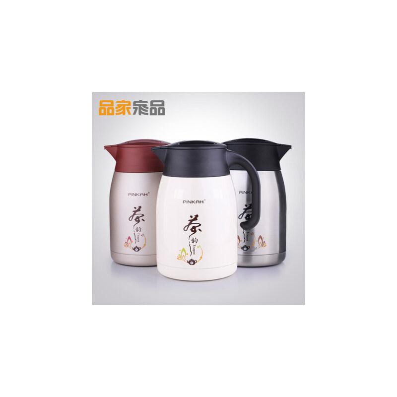 PINKAH品家家品保温茶壶1000ml 带滤网保温壶茶壶家用过滤不锈钢泡茶壶PJ-3114