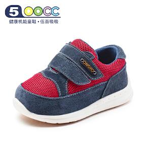 500cc机能鞋2018春秋男女童婴儿鞋防滑小童鞋宝宝软底学步鞋