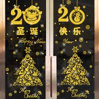 圣诞节装饰品店铺场景布置玻璃贴纸橱窗门贴挂饰树老人小礼物挂件