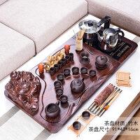 紫砂功夫茶具套装家用陶瓷茶壶茶杯电热磁炉茶台茶道木茶盘 32件