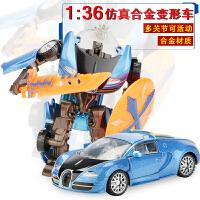 儿童合金玩具大黄蜂机器人模型男孩合金变形玩具战神金刚小汽车