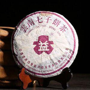 2004年 大益 紫印7572茶叶 普洱茶熟茶  357克/饼  7饼