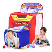 玩具海洋球池围栏室内游戏屋飞侠宝宝儿童帐篷