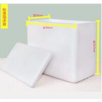 大闸蟹泡沫箱 泡沫盒子 运输保温保暖箱 大闸蟹专用