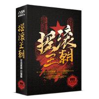 中国摇滚合集汽车载黑胶cd光盘无损音质华语流行音乐崔健汪峰CD碟