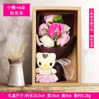香皂花礼盒 创意生日礼品肥皂玫瑰花束情人节礼物送女生女朋友