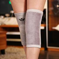 秋冬季保暖护膝中老年人竹炭护腿 四季运动护膝保暖膝关节男女
