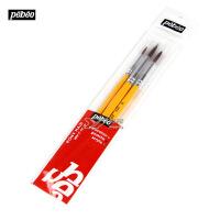 法国贝碧欧Pebeo猪鬃平头水粉画笔马毛圆头画笔尼龙尖头画笔 水彩画笔