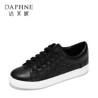 【达芙妮年货节】Daphne/达芙妮 休闲平底圆头时尚字母纹理系带小白鞋女
