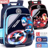 迪士尼书包小学生男童1-3-4年级美国队长蜘蛛侠男孩儿童双肩背包6