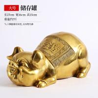 纯铜生肖猪猪存钱罐猪摆件家居装饰品风水摆设铜猪工艺品摆件