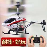 遥控飞机儿童耐摔合金直升机小学生无人机电动男孩玩具模型飞行器