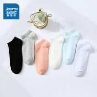 真维斯女装袜子 2021春装新款短袜 女士时尚简洁大方纯色特织船袜