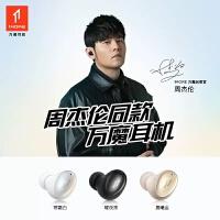 AFTERSHOKZ 韶音AS650 TREKZ AIR骨传导运动蓝牙耳机无线挂耳式骨传导耳机