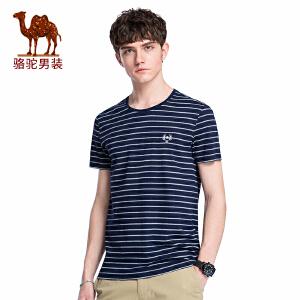 骆驼男装 2018夏季新款条纹短袖T恤圆领男半袖打底衫男士青年上衣