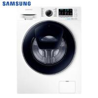 三星(SAMSUNG) WW80K5210VX/SC 8公斤大容量超薄变频安心添衣 滚筒全自动洗衣机 白色 WW80K