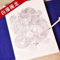 工笔画白描底稿手绘传统腾龙画谱线描临摹练习熟宣纸水彩国画上色