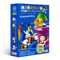 正版迪士尼疯狂英语幼儿童巧学阶梯英语口语光盘早教动画dvd碟片