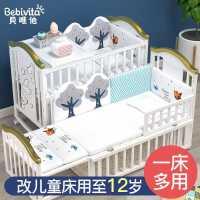 贝唯他婴儿床实木欧式多功能宝宝bb摇篮新生儿可移动儿童拼接大床