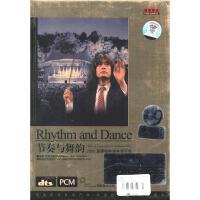 VFB-20135-4节奏与舞韵2000夏季柏林森林音乐会DVD9( 货号:200000966144623)
