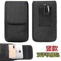 手机包腰包男穿皮带竖款5.5/6寸超薄多功能运动腰带挂包双层皮套 6-6.3寸屏 黑色