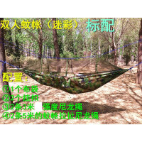 增科降落伞布户外蚊帐吊床防蚊虫双人便携单人2人宿舍寝室