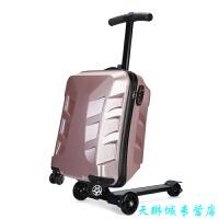 20180929050030519儿童箱滑板拉杆旅行学生滑板骑行行李商务登机箱包滑板车拉杆 21寸