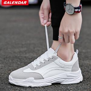 【限时特惠】Galendar男子跑步鞋2018新款轻便缓震防滑运动休闲校园慢跑鞋QDN9879